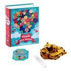"""Подарочный набор в книге-шкатулке """"Только для тебя"""": сухоцветы и эссенция, аромат клубники"""