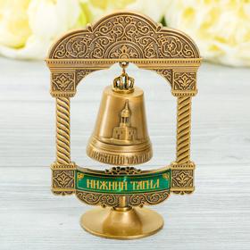 "The bell on the stand ""Nizhniy Tagil"""