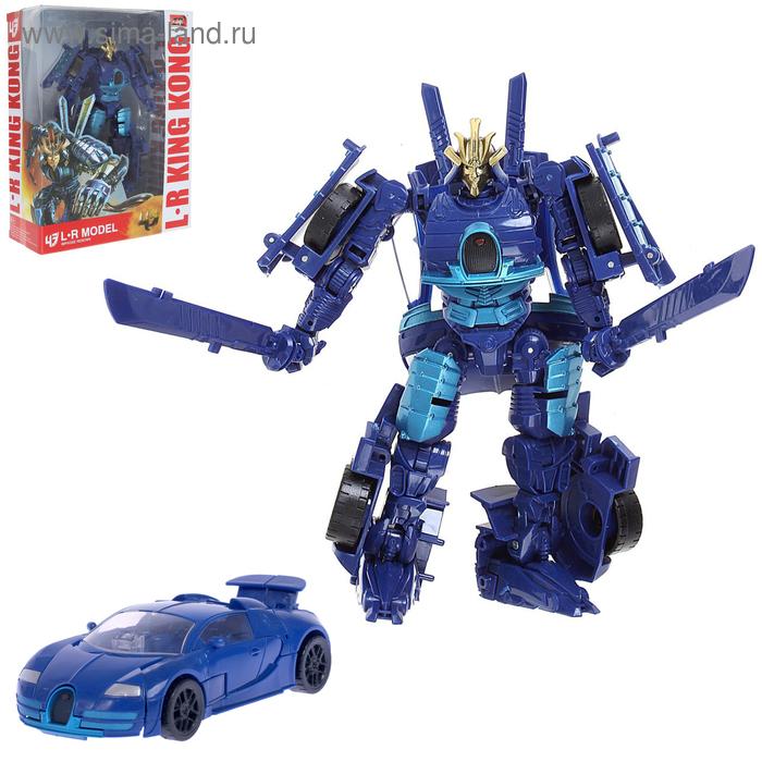 """Робот-трансформер """"Спорткар"""""""