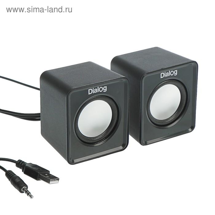 Акустическая система 2.0 Dialog Colibri AC-02UР, 2х3Вт, USB, микс