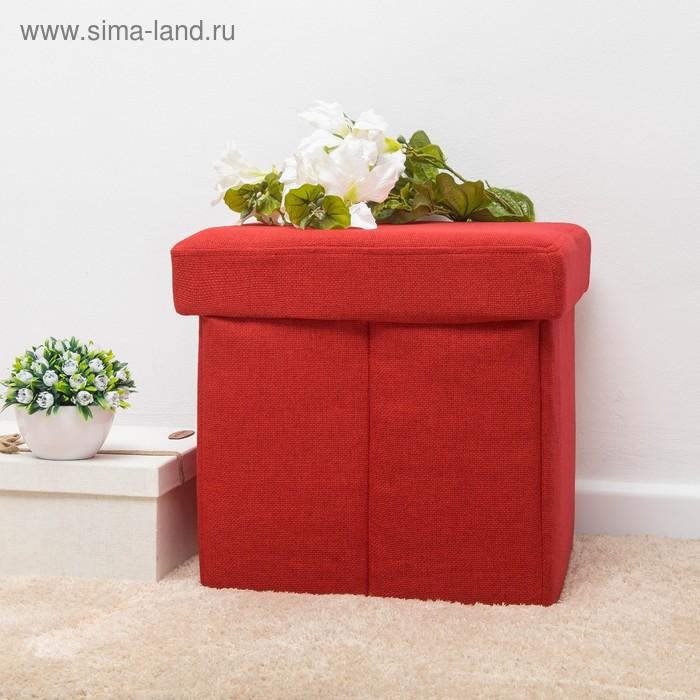 Пуф-куб с нишей для хранения, размер 38х38х38 см, мебельная ткань, цвет красный микс