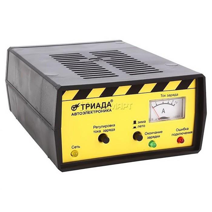 """Зарядное устройство для АКБ """"Триада-20"""", 6 А, до 90 Ач, 12 В, стрелочный индикатор"""