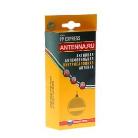 Active antenna