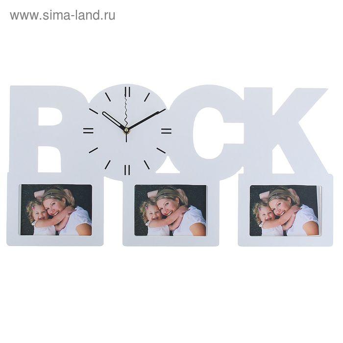 """Часы настенные """"ROCK"""", 3 фоторамки, белые,  29.5х69.5 см"""