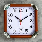 Wall clock, series: Classic, Rachel, 19.5x19.5 cm