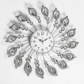 """Часы настенные, серия: Ажур, """"Перья"""", стразы, d=40 см микс"""