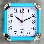 Wall clock square Flat, 19,5 × 19,5 cm, blue frame, chrome corners