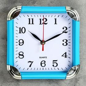 Часы настенные квадратные Flat, 19,5 × 19,5 см, рама голубая, углы хром в Донецке