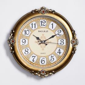 """Часы настенные круглые """"Роскошь"""", d=38,5 см, коричнево-жёлтые"""