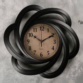 Часы настенные «Витой цветок», циф-т бежевый, чёрные, d=51.5 см