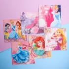 Любимые принцессы