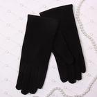 """Перчатки женские Collorista """"Ровные"""", размер 9.5, цвет чёрный"""