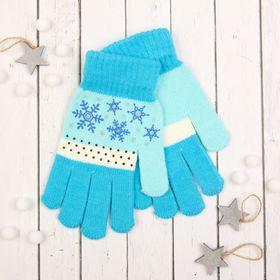 """Перчатки с шерстью молодёжные Collorista """"Зима"""", размер 21, цвет голубой"""