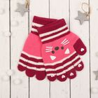 Перчатки детские Collorista, размер 8, цвет розовый