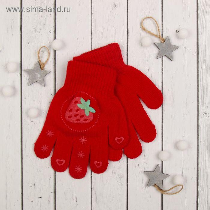 """Перчатки детские Collorista """"Спелая ягодка"""", размер 16, цвет красный"""