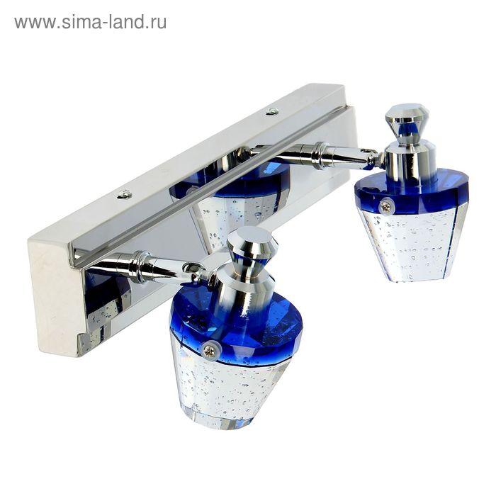 """Спот настенный LED """"Созвездие"""" 2 плафона (12 ламп) голубой"""