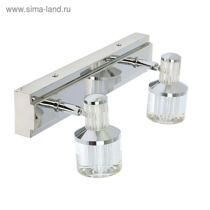 """Спот настенный LED """"Медея"""" 2 плафона (12 ламп)"""