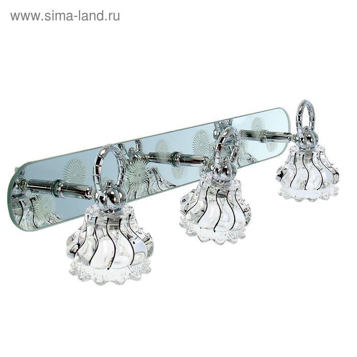 "Спот настенный LED ""Дарина"" 3 плафона (18 ламп)"