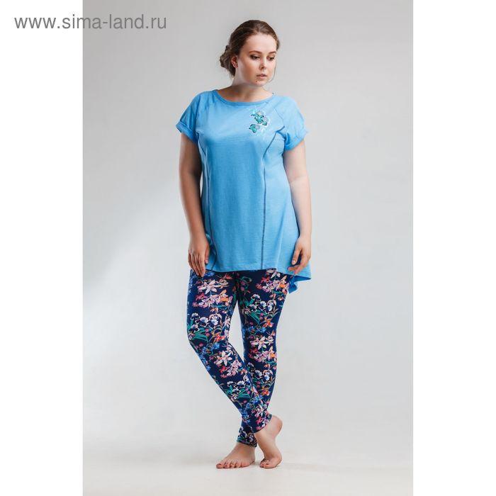 Комплект женский (футболка, бриджи) 8446. р-р 48 флам/фуллайкра