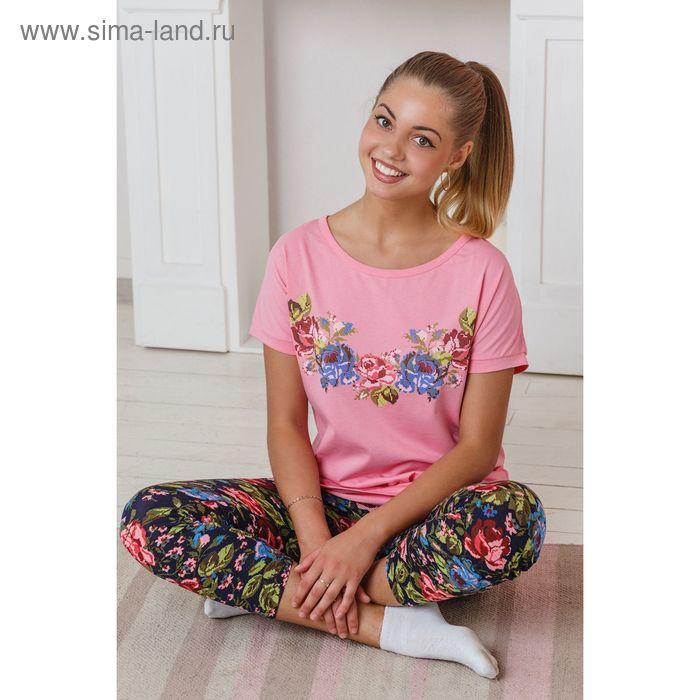 Комплект женский (футболка, бриджи), размер 56, кулирка/фуллайкра, цвет персик/синий (8015)