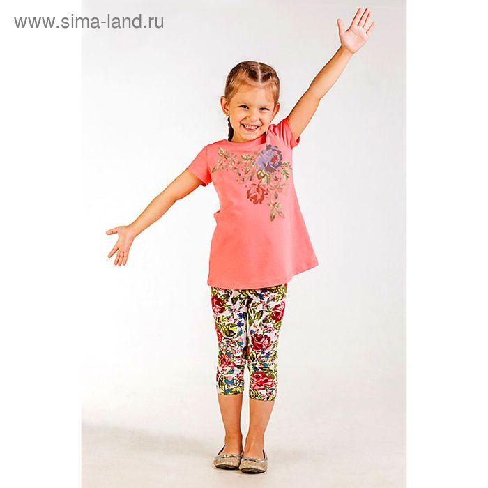 Комплект для девочки, рост 104 см (56), цвет розовый/белый, фуллайкра (9003)