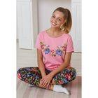 Комплект женский (футболка, бриджи), размер 50, кулирка/фуллайкра, цвет персик/синий (8015)