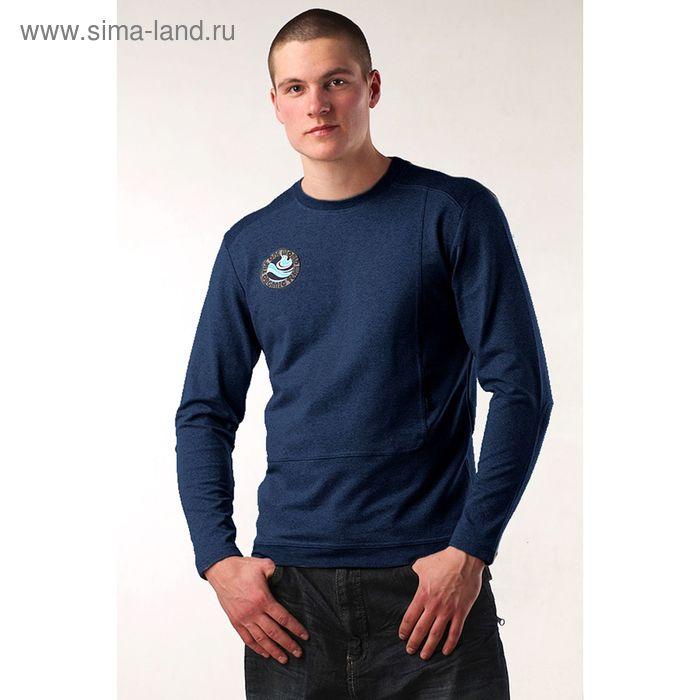 Джемпер мужской М-453-05 темно-синий, р-р 54