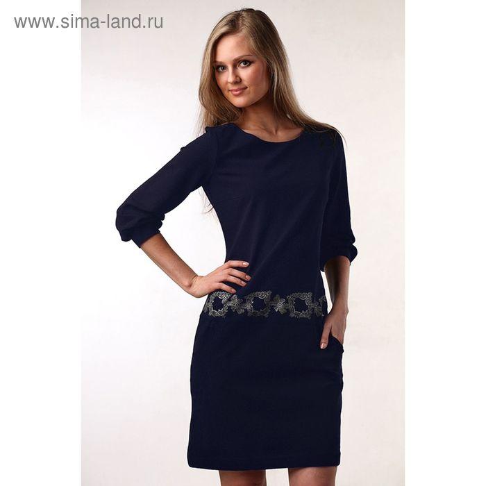 Платье женское М-09014-05 темно-синий, р-р 46
