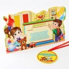 "Diploma frame ""Graduate kindergarten"""