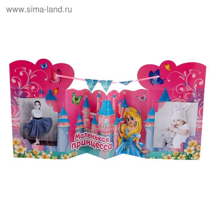 """Фоторамка-открытка с лентой """"Маленькая принцесса"""", 40 х 19 см"""