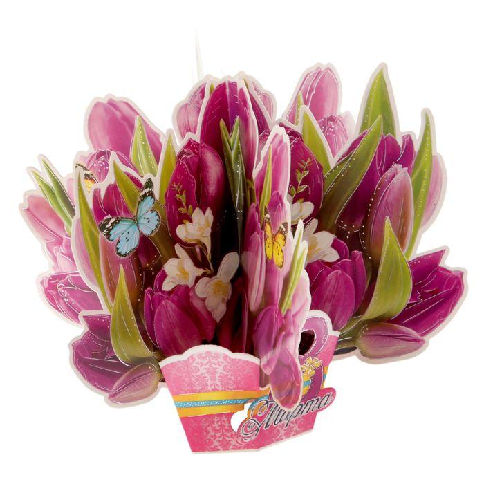 """Настольная открытка с 8 Марта """"Тюльпаны"""""""