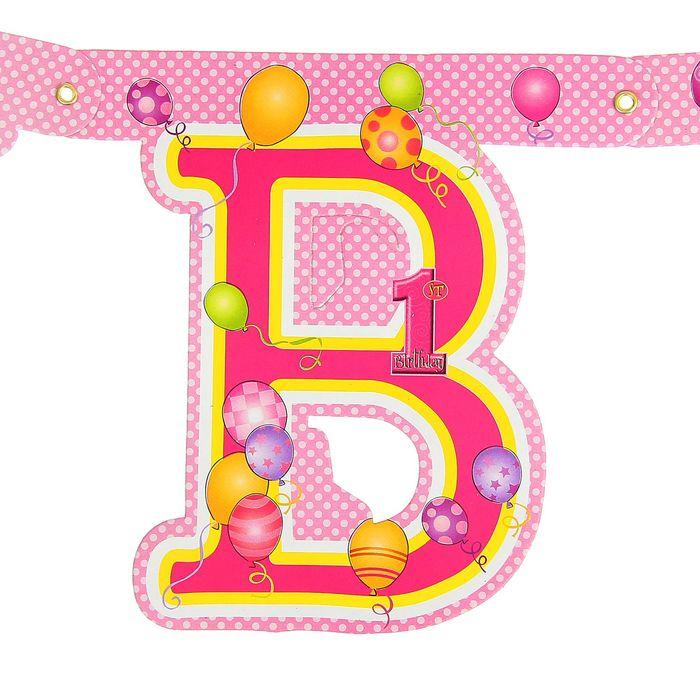 Открытка с вырезами буквами на день рождения образец, для