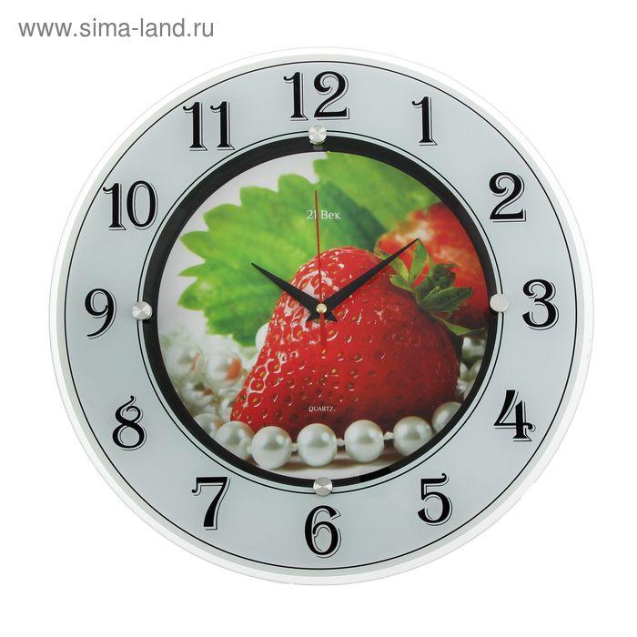 "Часы стеклянные круглые ""Клубника"", цифры на кольце, 32х32 см"