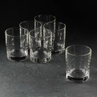 Набор стаканов 250 мл, 6 шт