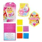 """Мозаика стикерная форменная """"Прекрасная принцесса"""", Принцессы: Аврора, + карточка для гадания"""