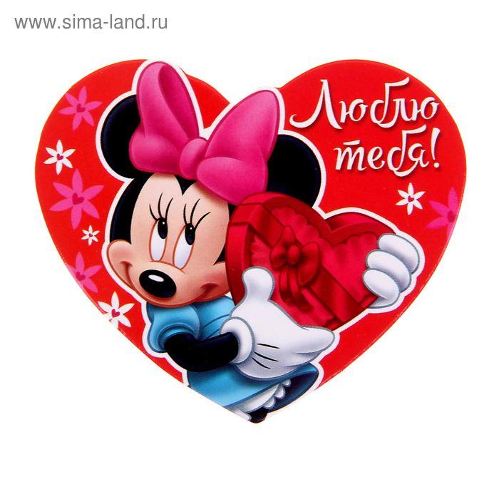 "Открытка-валентинка ""Люблю тебя"", Минни Маус"