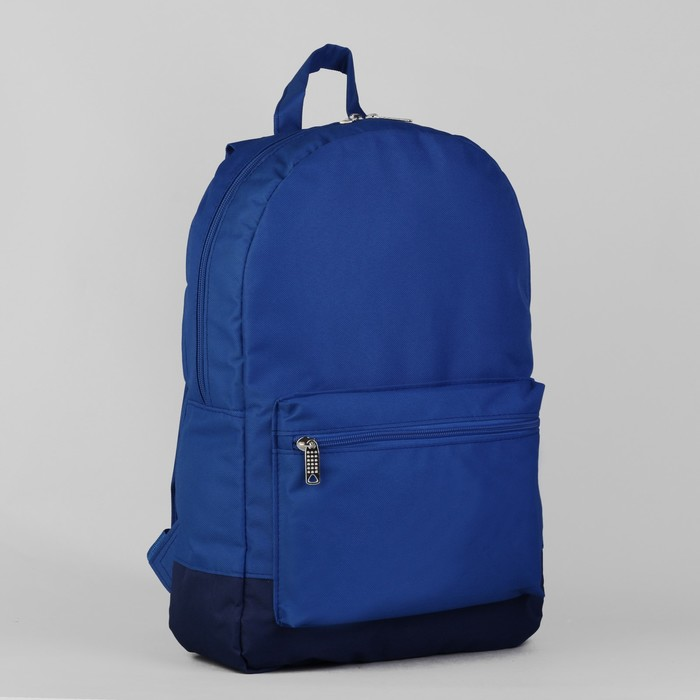 Рюкзак молодёжный на молнии, 1 отдел, 1 наружный карман, голубой/синий