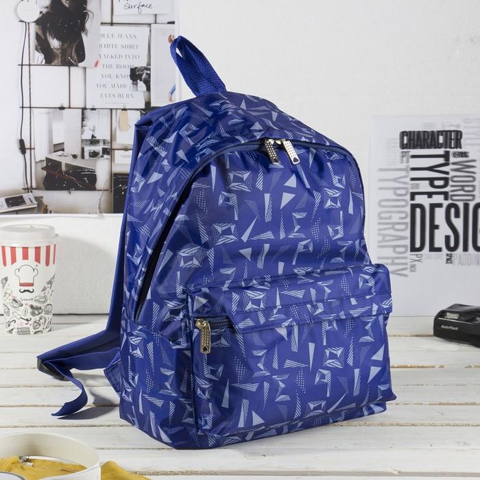 """Рюкзак молодёжный на молнии """"Ромб"""", 1 отдел, 1 наружный карман, синий"""