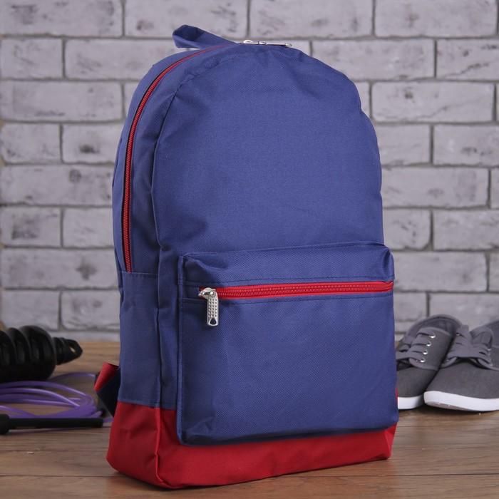 Рюкзак молодёжный на молнии, 1 отдел, 1 наружный карман, синий/красный