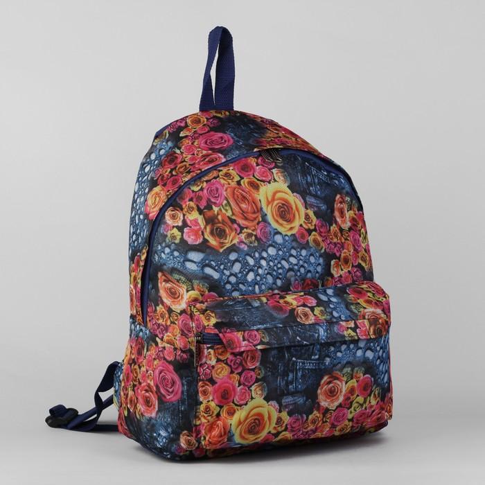 """Рюкзак молодёжный на молнии """"Розы"""", 1 отдел, 1 наружный карман, синий"""