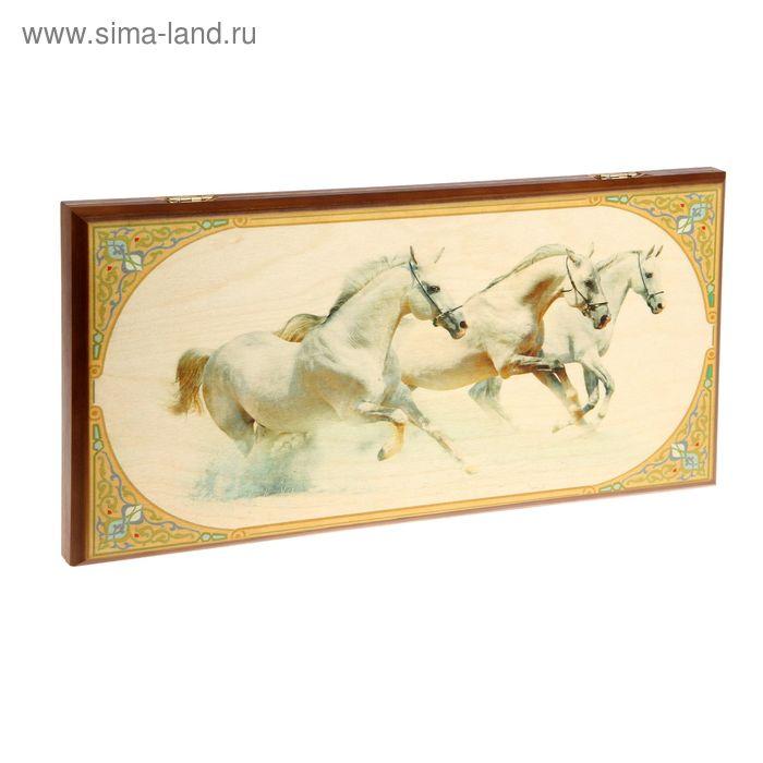 "Нарды-шашки средние ""Лошади"" 50х25х3,5 см"