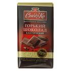 "Шоколад ""Сладко"" горький 55% какао, 25 г"