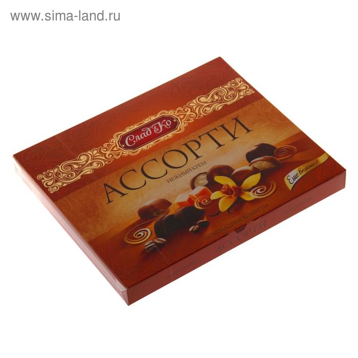 """Конфеты """"Ассорти"""", Нежный крем, 200 г"""