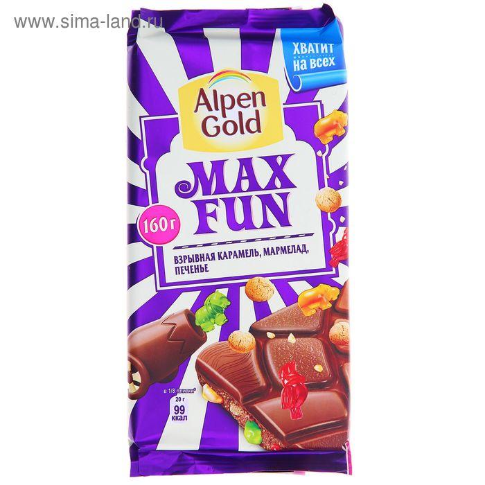 Шоколад Alpen Gold Max Fun взрывная карамель, мармелад, печенье, 160 г