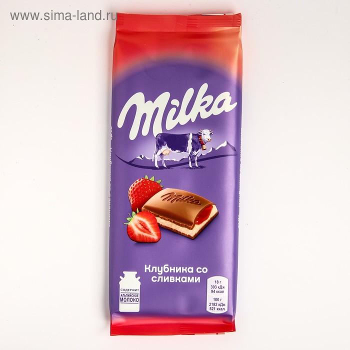 Шоколад Milka молочный с двухслойной начинкой, клубнично-сливочный, 90 г