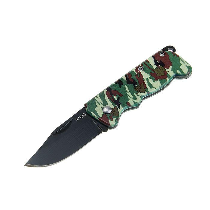 Нож перочинный лезвие clip-point 5,5см, рукоять Хаки 13см