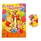 """Открытка с резиновым магнитом """"С Днем Рождения. Счастливый день!"""", Медвежонок Винни и его друзья"""