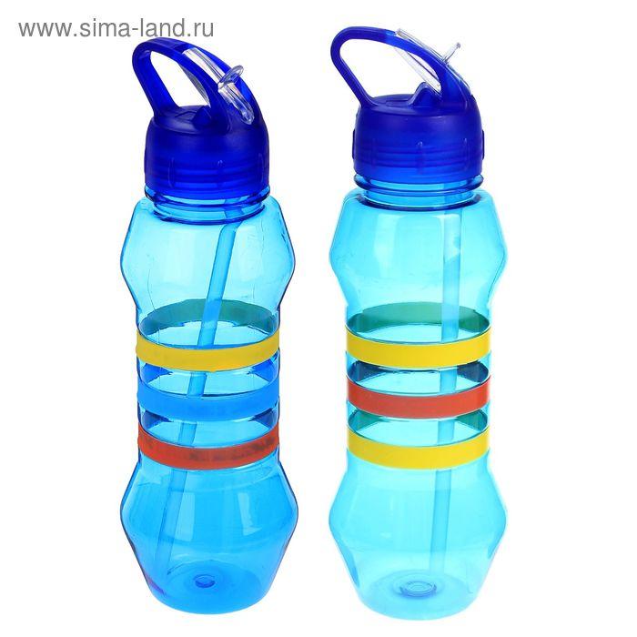 Фляжка-бутылка «Три полоски», 750 мл, синяя