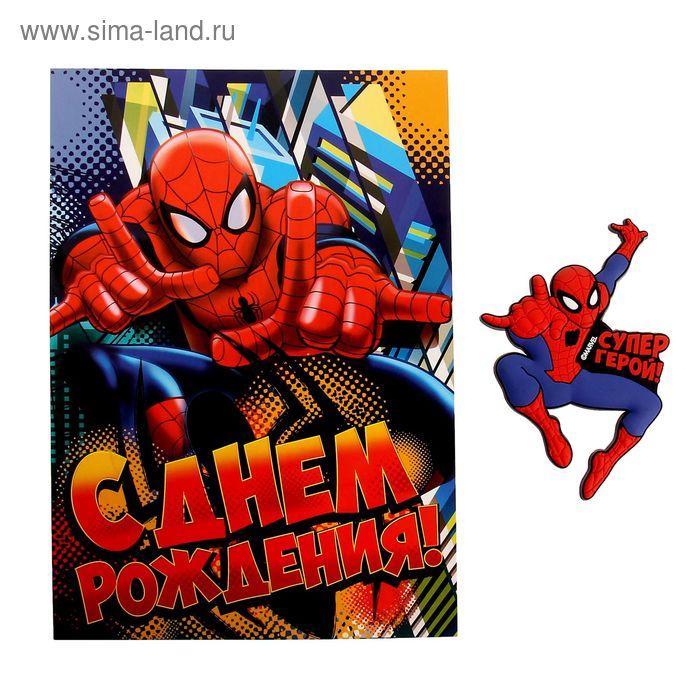"""Открытка с резиновым магнитом """"Супергерой!"""", Человек-Паук"""