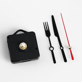 "The set, clock mechanism 3268 with a suspension kit shooter ""Fork and knife"" black 50/75/65"